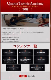 QTA・本編.PNG